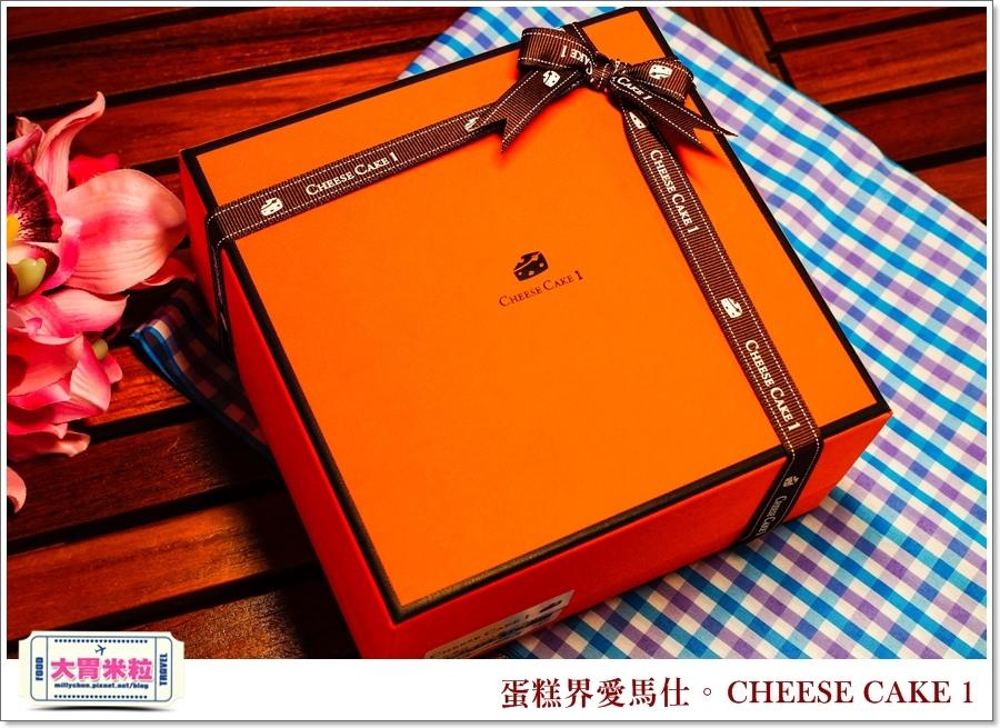 蛋糕界愛馬仕-CHEESE CAKE 1起士蛋糕@大胃米粒 0001.jpg