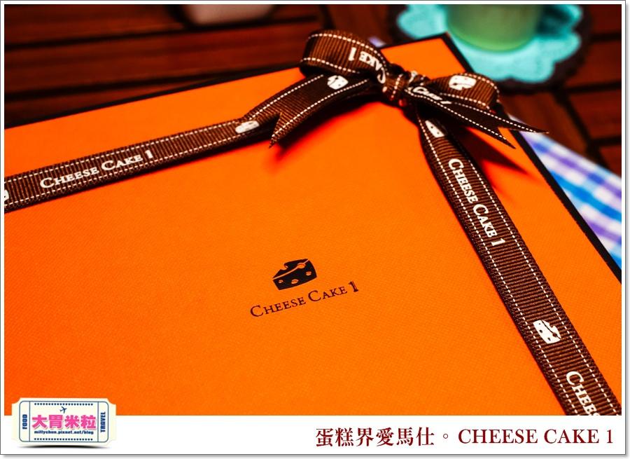 蛋糕界愛馬仕-CHEESE CAKE 1起士蛋糕@大胃米粒 0002.jpg