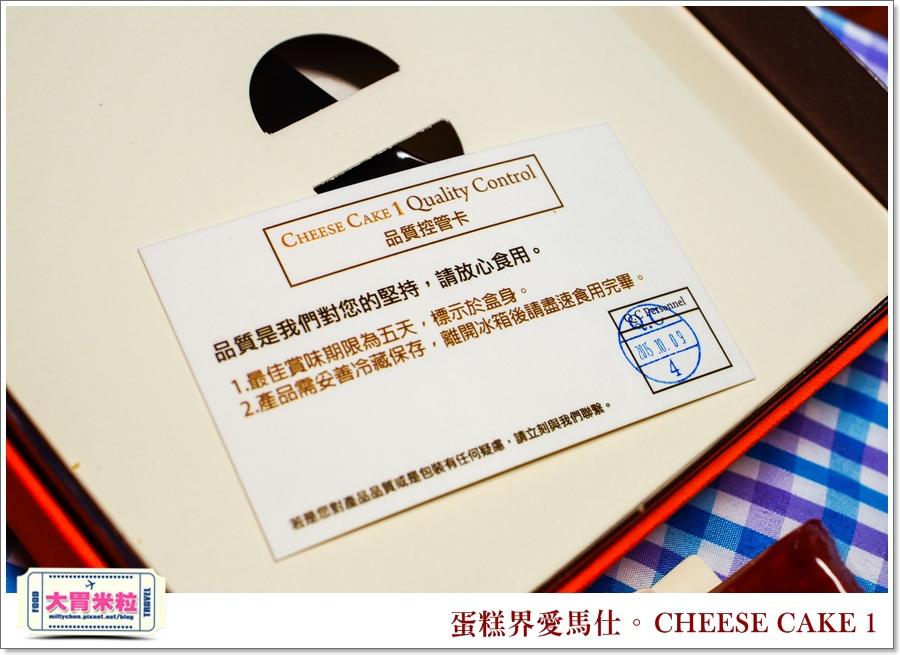 蛋糕界愛馬仕-CHEESE CAKE 1起士蛋糕@大胃米粒 0004.jpg