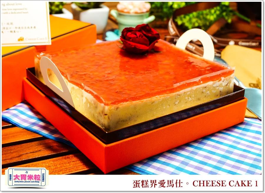 蛋糕界愛馬仕-CHEESE CAKE 1起士蛋糕@大胃米粒 0006.jpg