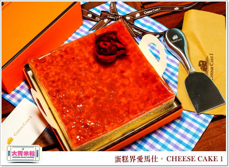 蛋糕界愛馬仕-CHEESE CAKE 1起士蛋糕@大胃米粒 0007.jpg