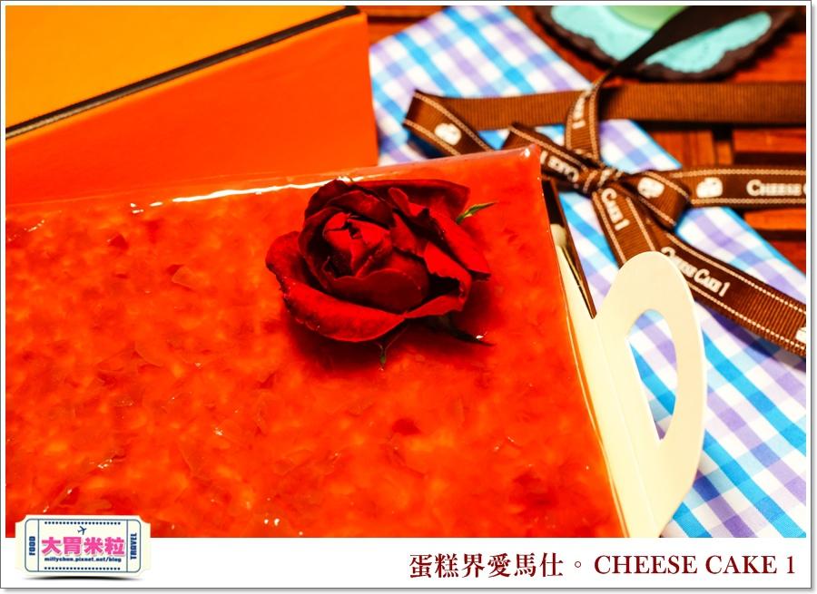 蛋糕界愛馬仕-CHEESE CAKE 1起士蛋糕@大胃米粒 0009.jpg