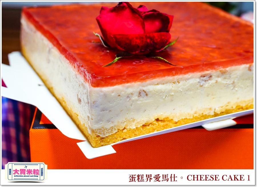 蛋糕界愛馬仕-CHEESE CAKE 1起士蛋糕@大胃米粒 0011.jpg