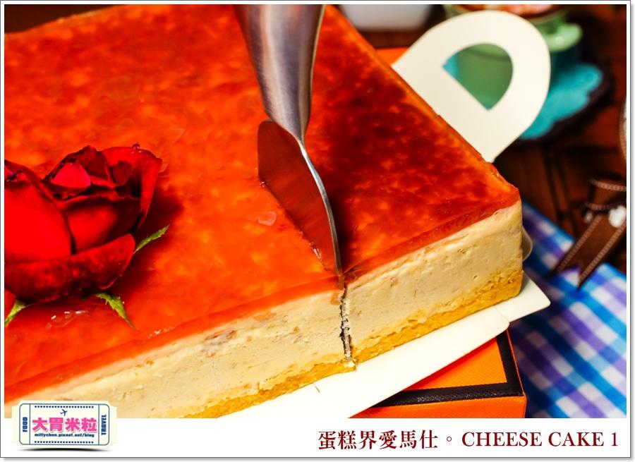 蛋糕界愛馬仕-CHEESE CAKE 1起士蛋糕@大胃米粒 0014.jpg