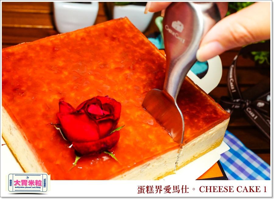 蛋糕界愛馬仕-CHEESE CAKE 1起士蛋糕@大胃米粒 0015.jpg