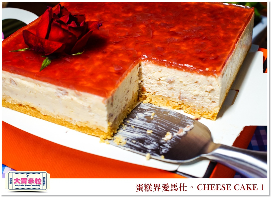 蛋糕界愛馬仕-CHEESE CAKE 1起士蛋糕@大胃米粒 0016.jpg