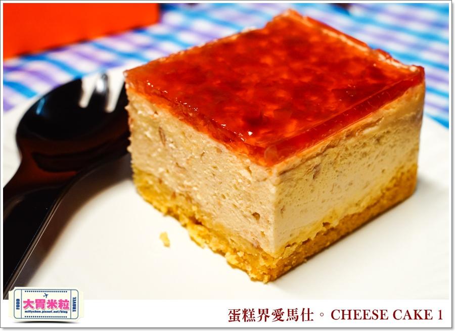 蛋糕界愛馬仕-CHEESE CAKE 1起士蛋糕@大胃米粒 0017.jpg