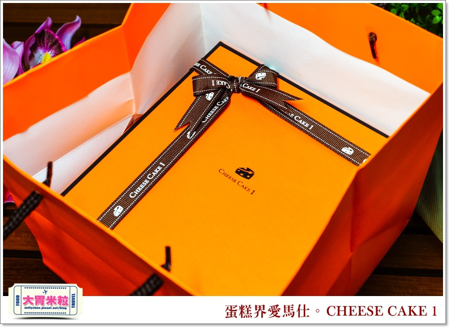 蛋糕界愛馬仕-CHEESE CAKE 1起士蛋糕@大胃米粒 0020.jpg
