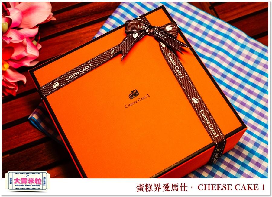 蛋糕界愛馬仕-CHEESE CAKE 1起士蛋糕@大胃米粒 0021.jpg