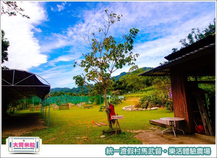 統一渡假村馬武督-樂活體驗農場@大胃米粒0010.jpg