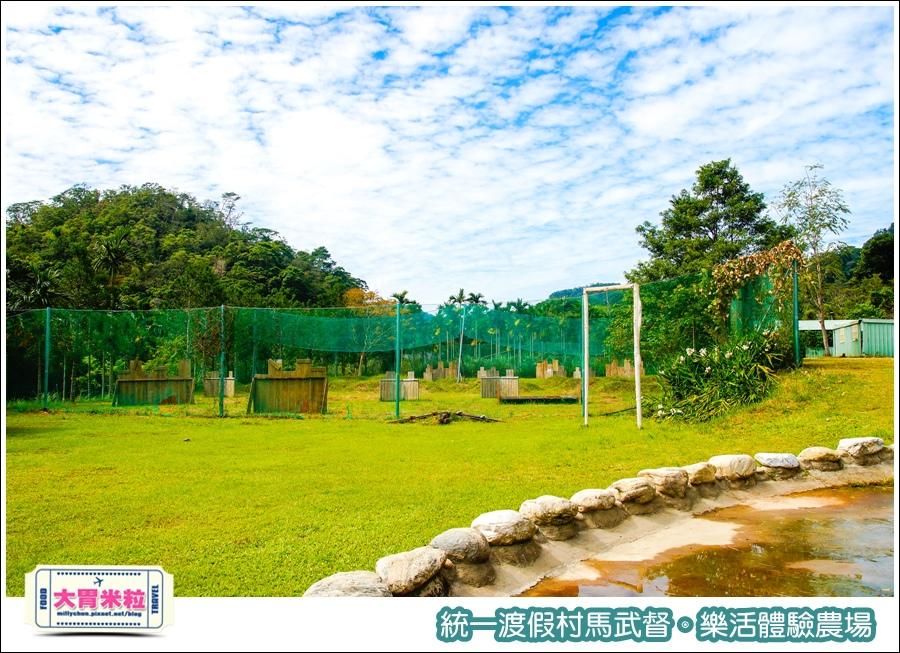 統一渡假村馬武督-樂活體驗農場@大胃米粒0013.jpg