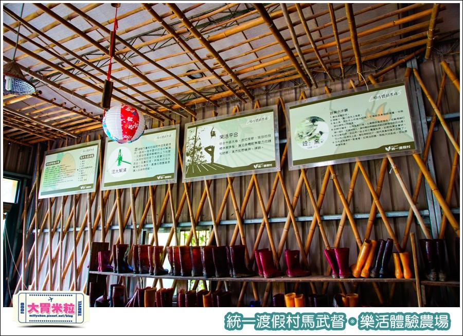 統一渡假村馬武督-樂活體驗農場@大胃米粒0022.jpg