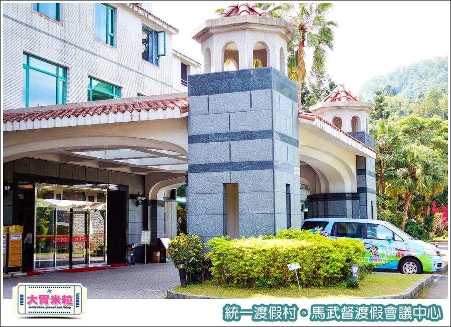 統一渡假村-馬武督渡假會議中心@大胃米粒0005.jpg