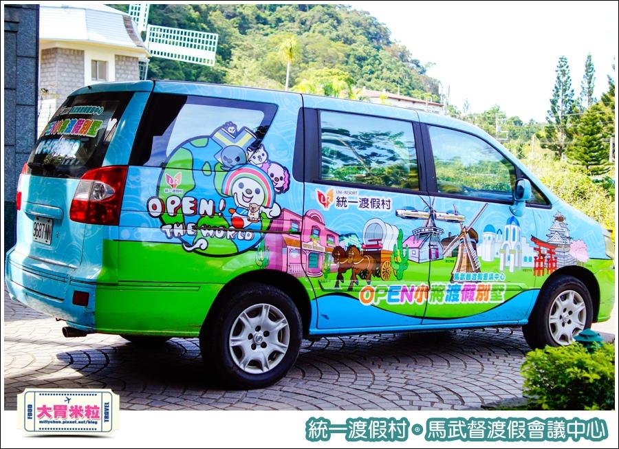 統一渡假村-馬武督渡假會議中心@大胃米粒0007.jpg