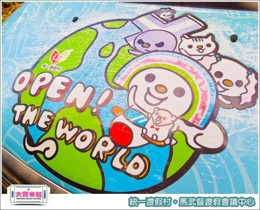 統一渡假村-馬武督渡假會議中心@大胃米粒0008.jpg