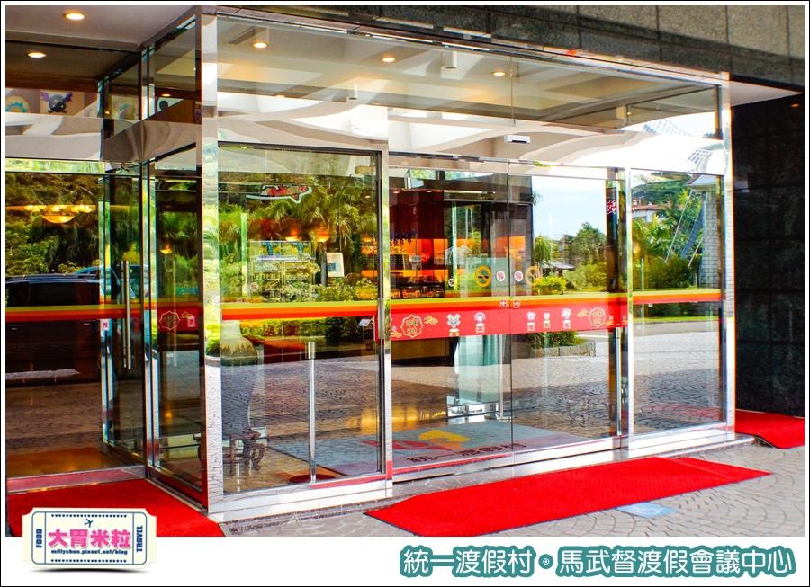 統一渡假村-馬武督渡假會議中心@大胃米粒0011.jpg