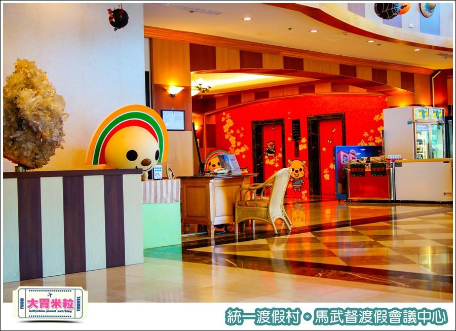 統一渡假村-馬武督渡假會議中心@大胃米粒0015.jpg