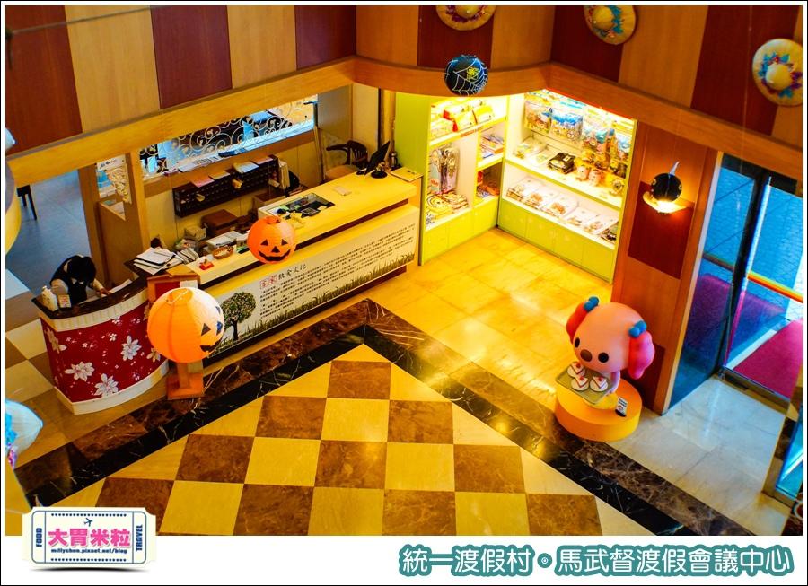 統一渡假村-馬武督渡假會議中心@大胃米粒0019.jpg