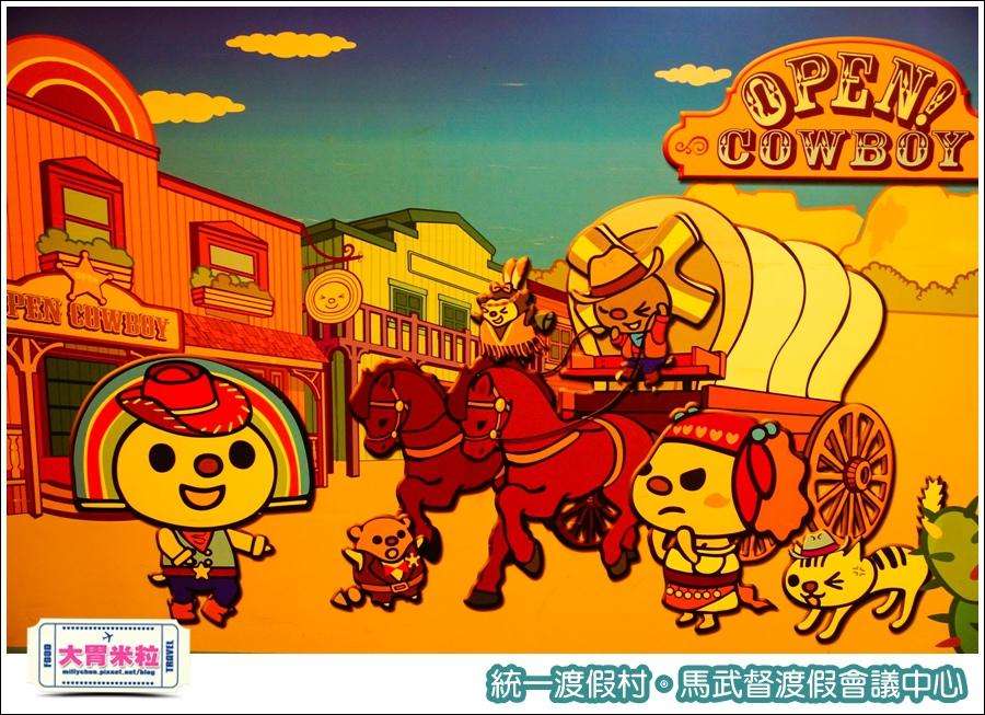 統一渡假村-馬武督渡假會議中心@大胃米粒0034.jpg