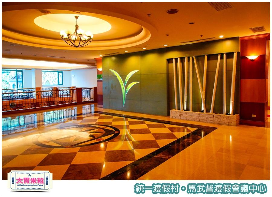 統一渡假村-馬武督渡假會議中心@大胃米粒0037.jpg