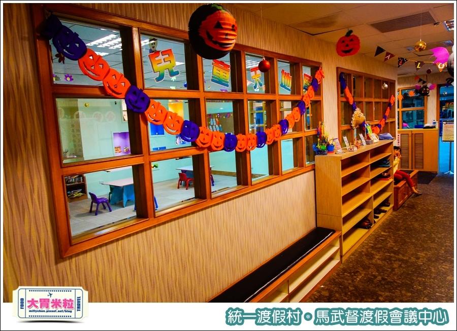 統一渡假村-馬武督渡假會議中心@大胃米粒0041.jpg