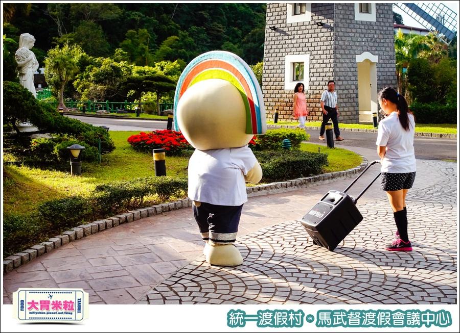 統一渡假村-馬武督渡假會議中心@大胃米粒0070.jpg