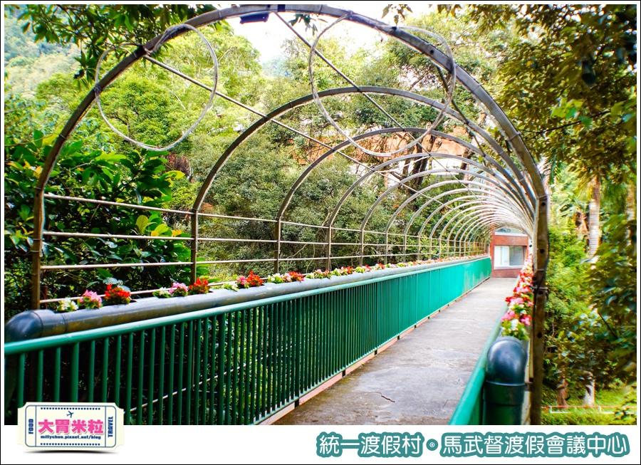 統一渡假村-馬武督渡假會議中心@大胃米粒0085.jpg