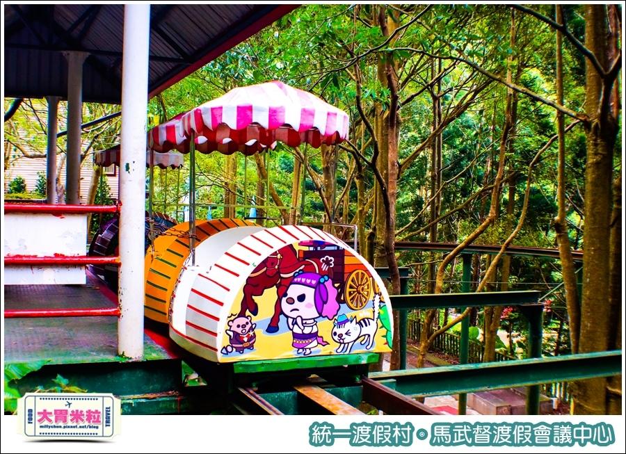 統一渡假村-馬武督渡假會議中心@大胃米粒0088.jpg