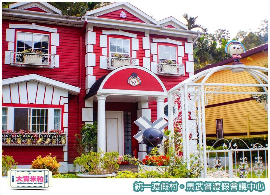 統一渡假村-馬武督渡假會議中心@大胃米粒0101.jpg
