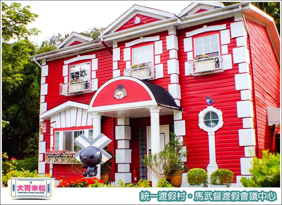 統一渡假村-馬武督渡假會議中心@大胃米粒0103.jpg