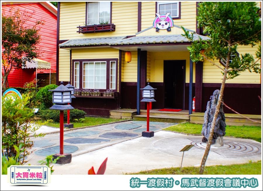 統一渡假村-馬武督渡假會議中心@大胃米粒0106.jpg