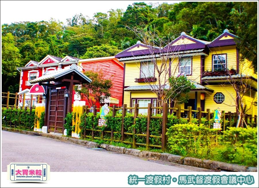 統一渡假村-馬武督渡假會議中心@大胃米粒0113.jpg