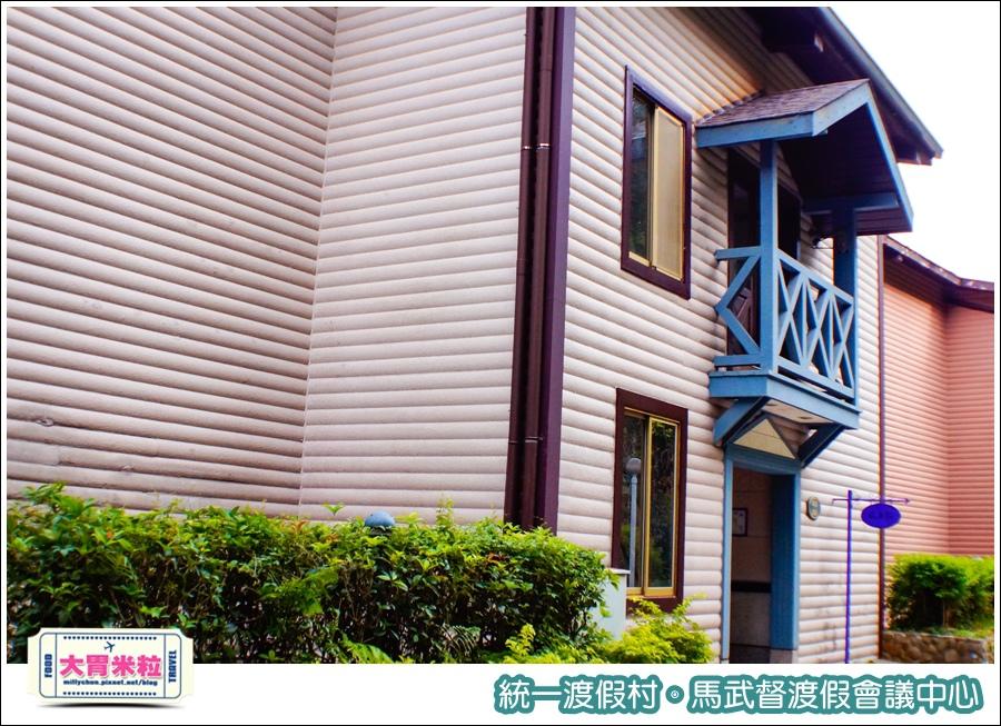 統一渡假村-馬武督渡假會議中心@大胃米粒0116.jpg