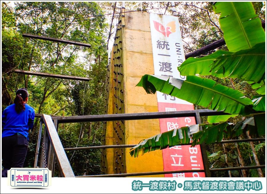 統一渡假村-馬武督渡假會議中心@大胃米粒0122.jpg