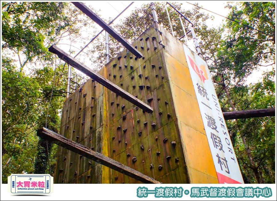 統一渡假村-馬武督渡假會議中心@大胃米粒0124.jpg