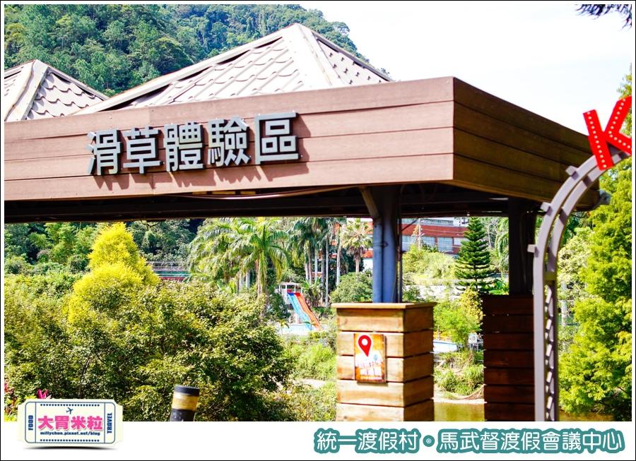 統一渡假村-馬武督渡假會議中心@大胃米粒0129.jpg
