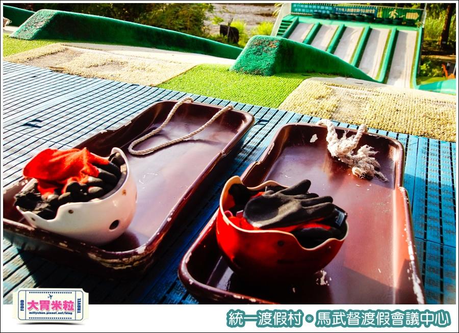 統一渡假村-馬武督渡假會議中心@大胃米粒0130.jpg