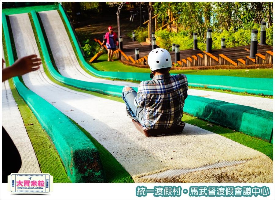 統一渡假村-馬武督渡假會議中心@大胃米粒0132.jpg