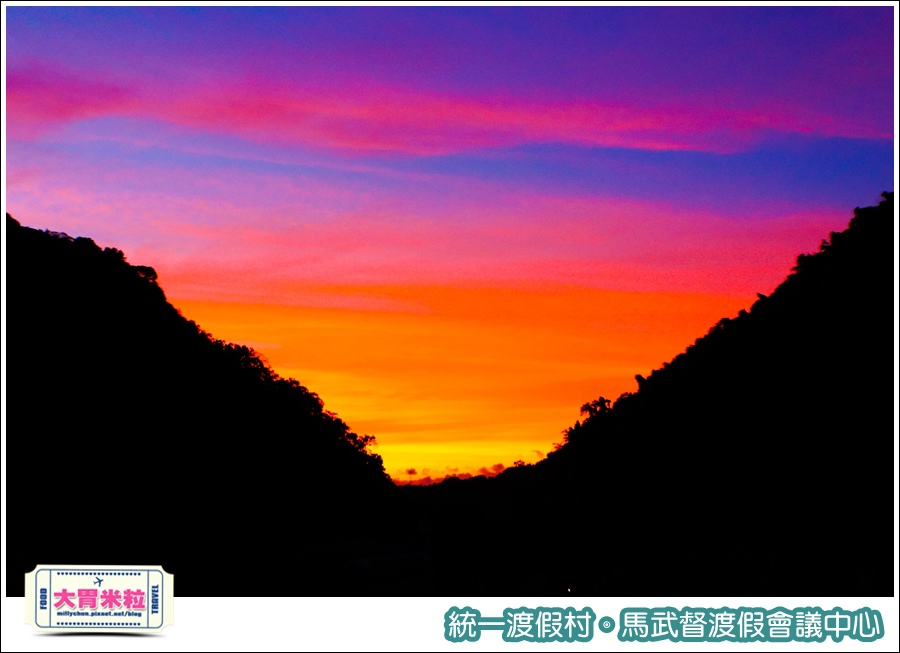 統一渡假村-馬武督渡假會議中心@大胃米粒0141.jpg