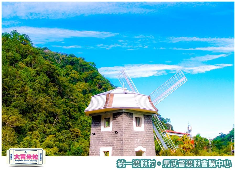 統一渡假村-馬武督渡假會議中心@大胃米粒0147.jpg