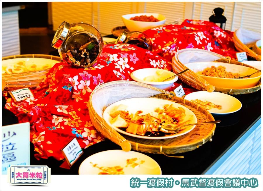 統一渡假村-馬武督渡假會議中心@大胃米粒0151.jpg