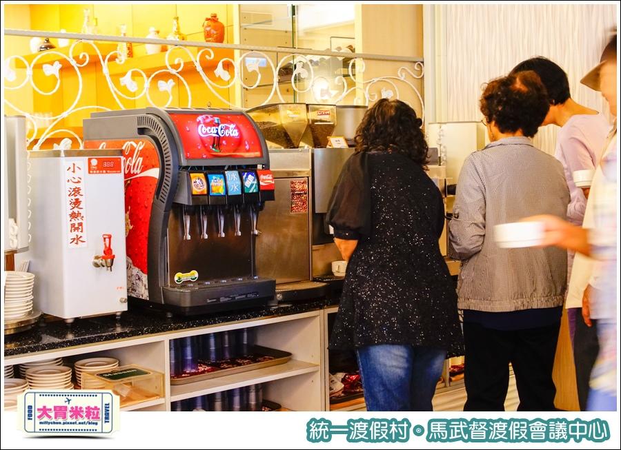 統一渡假村-馬武督渡假會議中心@大胃米粒0157.jpg