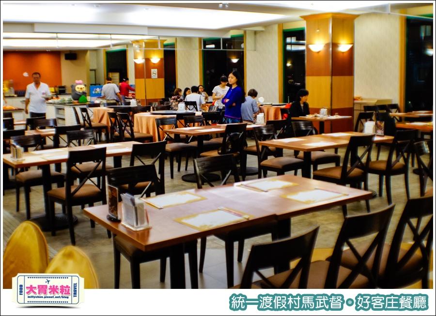 統一渡假村馬武督-好客庄餐廳@大胃米粒0006.jpg