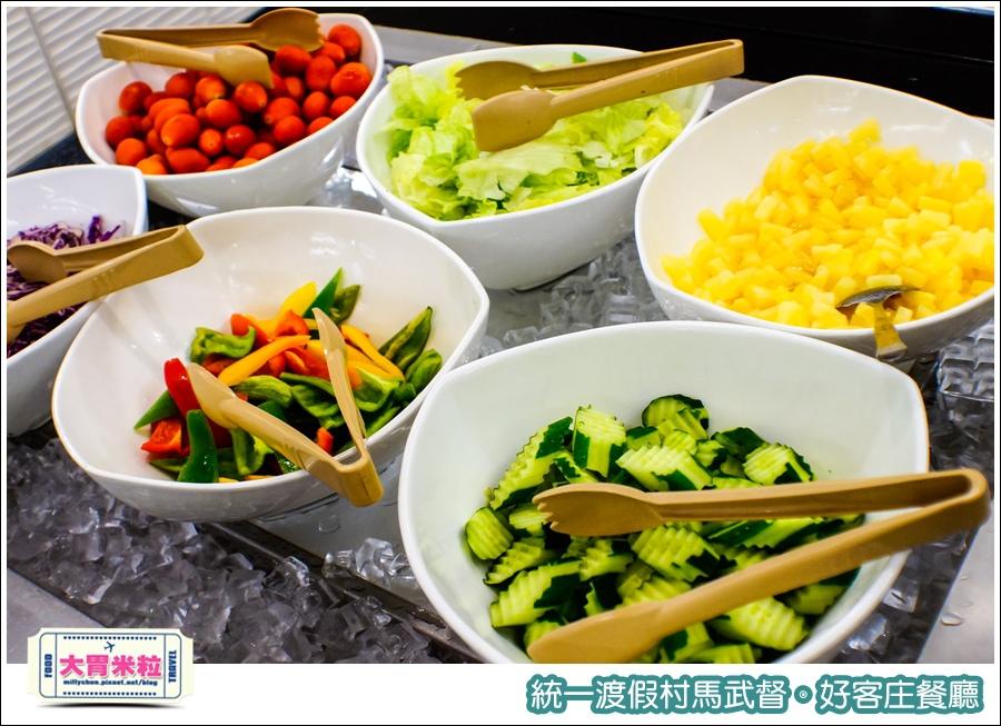 統一渡假村馬武督-好客庄餐廳@大胃米粒0009.jpg