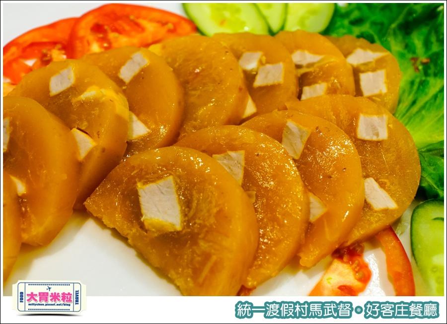 統一渡假村馬武督-好客庄餐廳@大胃米粒0017.jpg