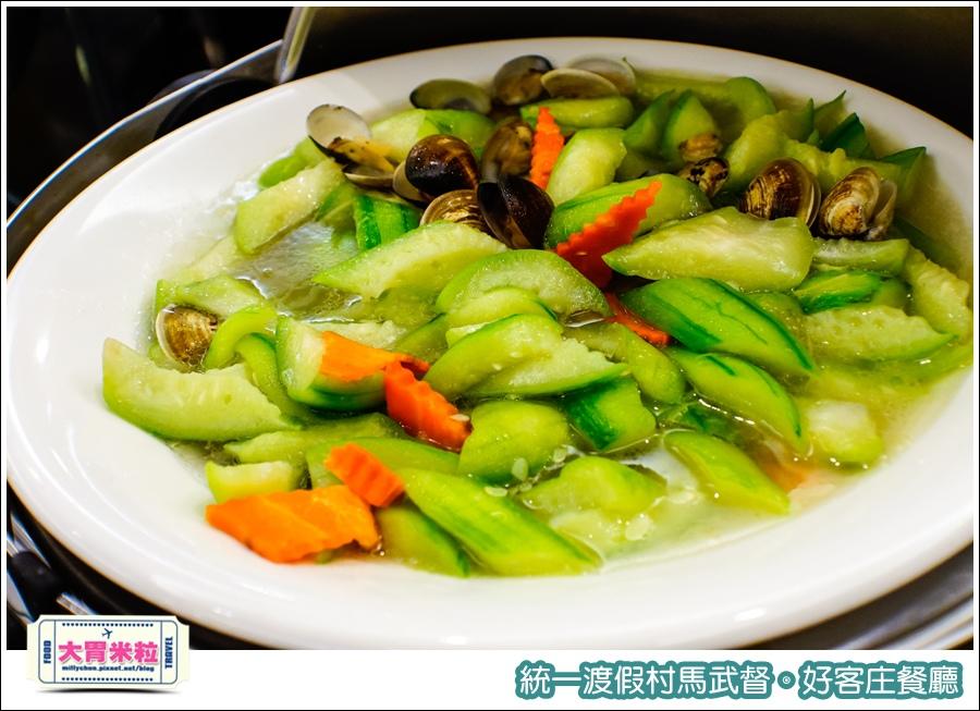 統一渡假村馬武督-好客庄餐廳@大胃米粒0023.jpg