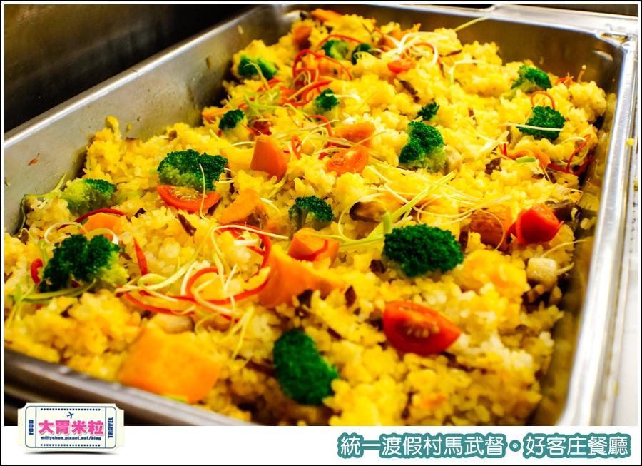 統一渡假村馬武督-好客庄餐廳@大胃米粒0025.jpg