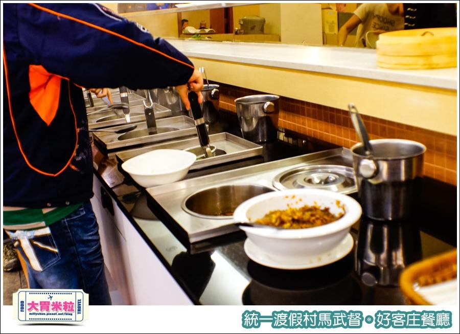 統一渡假村馬武督-好客庄餐廳@大胃米粒0030.jpg