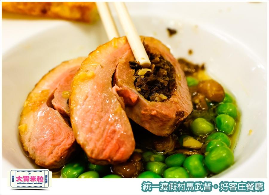 統一渡假村馬武督-好客庄餐廳@大胃米粒0050.jpg