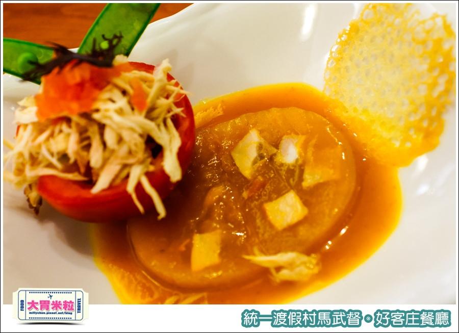 統一渡假村馬武督-好客庄餐廳@大胃米粒0055.jpg